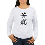 Pain - Kanji Symbol Women's Long Sleeve T-Shirt