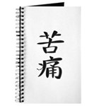 Pain - Kanji Symbol Journal
