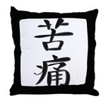 Pain - Kanji Symbol Throw Pillow