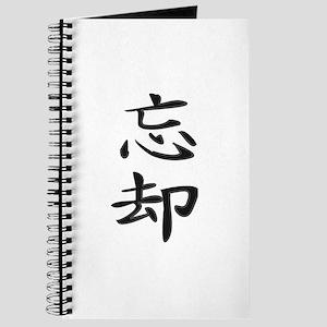 Oblivion - Kanji Symbol Journal