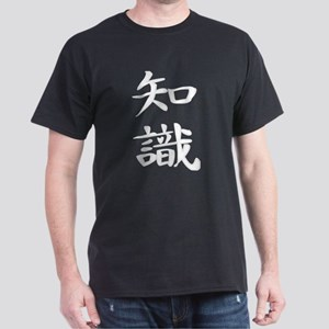 Knowledge - Kanji Symbol Dark T-Shirt