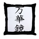 Kaleidoscope - Kanji Symbol Throw Pillow