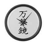 Kaleidoscope - Kanji Symbol Large Wall Clock