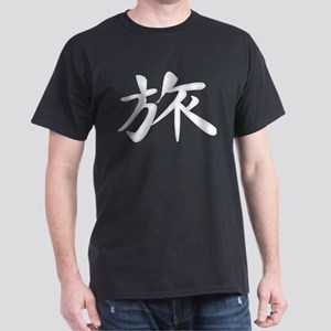 Journey - Kanji Symbol Dark T-Shirt