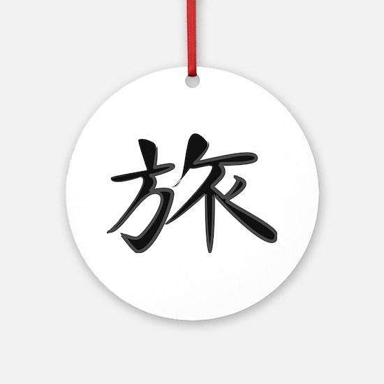 Journey - Kanji Symbol Ornament (Round)