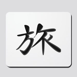Journey - Kanji Symbol Mousepad