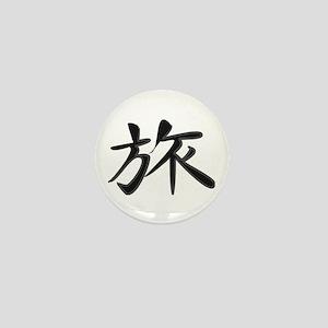 Journey - Kanji Symbol Mini Button