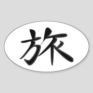 Journey - Kanji Symbol Oval Sticker