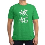 Jealousy - Kanji Symbol Men's Fitted T-Shirt (dark