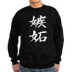 Jealousy - Kanji Symbol Sweatshirt (dark)