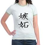 Jealousy - Kanji Symbol Jr. Ringer T-Shirt