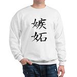 Jealousy - Kanji Symbol Sweatshirt