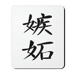 Jealousy - Kanji Symbol Mousepad