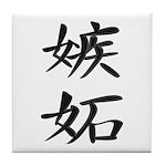 Jealousy - Kanji Symbol Tile Coaster