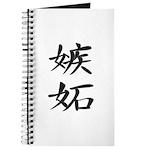 Jealousy - Kanji Symbol Journal
