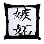 Jealousy - Kanji Symbol Throw Pillow