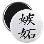 Jealousy - Kanji Symbol 2.25