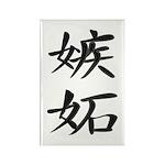 Jealousy - Kanji Symbol Rectangle Magnet (100 pack