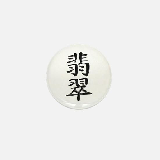Jade - Kanji Symbol Mini Button