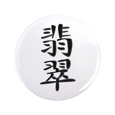 "Jade - Kanji Symbol 3.5"" Button"
