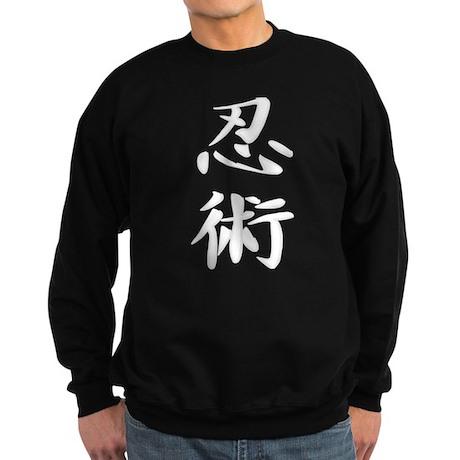 Art of Stealth - Kanji Symbol Sweatshirt (dark)