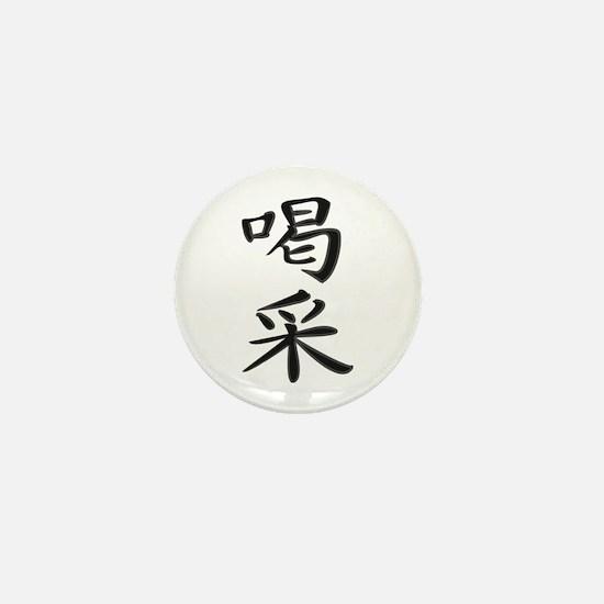 Bravo - Kanji Symbol Mini Button