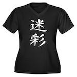 Camouflage - Kanji Symbol Women's Plus Size V-Neck