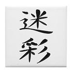 Camouflage - Kanji Symbol Tile Coaster