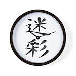 Camouflage - Kanji Symbol Wall Clock