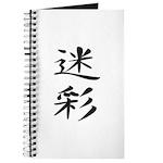 Camouflage - Kanji Symbol Journal