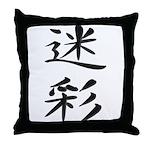 Camouflage - Kanji Symbol Throw Pillow