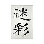 Camouflage - Kanji Symbol Rectangle Magnet (10 pac
