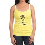 Calligraphy - Kanji Symbol Jr. Spaghetti Tank