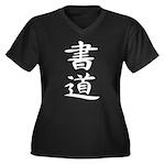 Calligraphy - Kanji Symbol Women's Plus Size V-Nec