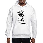 Calligraphy - Kanji Symbol Hooded Sweatshirt