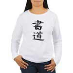 Calligraphy - Kanji Symbol Women's Long Sleeve T-S