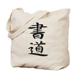 Calligraphy - Kanji Symbol Tote Bag