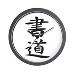 Calligraphy - Kanji Symbol Wall Clock
