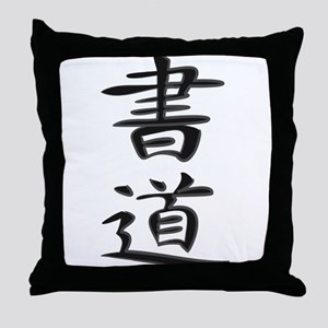 Calligraphy - Kanji Symbol Throw Pillow