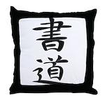 Calligraphy - Kanji Symbol Throw Pillow