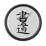 Calligraphy - Kanji Symbol Large Wall Clock