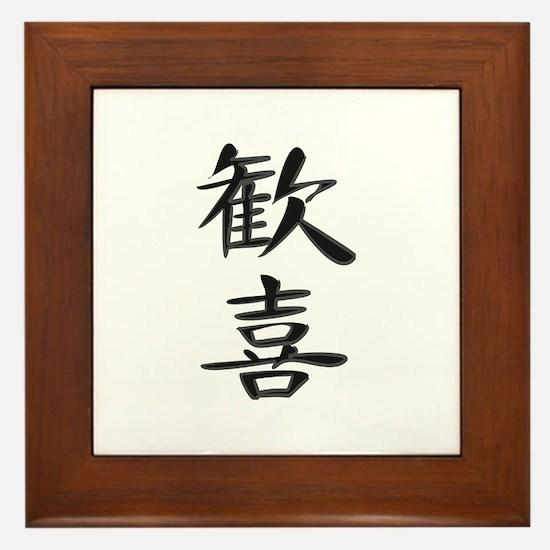Delight - Kanji Symbol Framed Tile