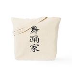 Dancer - Kanji Symbol Tote Bag
