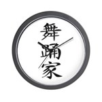 Dancer - Kanji Symbol Wall Clock