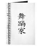 Dancer - Kanji Symbol Journal