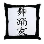 Dancer - Kanji Symbol Throw Pillow