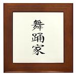 Dancer - Kanji Symbol Framed Tile