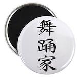 Dancer - Kanji Symbol Magnet