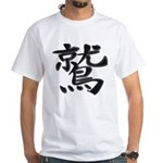 Eagle - Kanji Symbol White T-Shirt