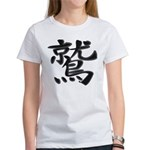 Eagle - Kanji Symbol Women's T-Shirt